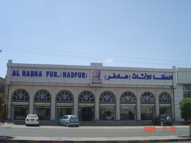 Haddah Showroom