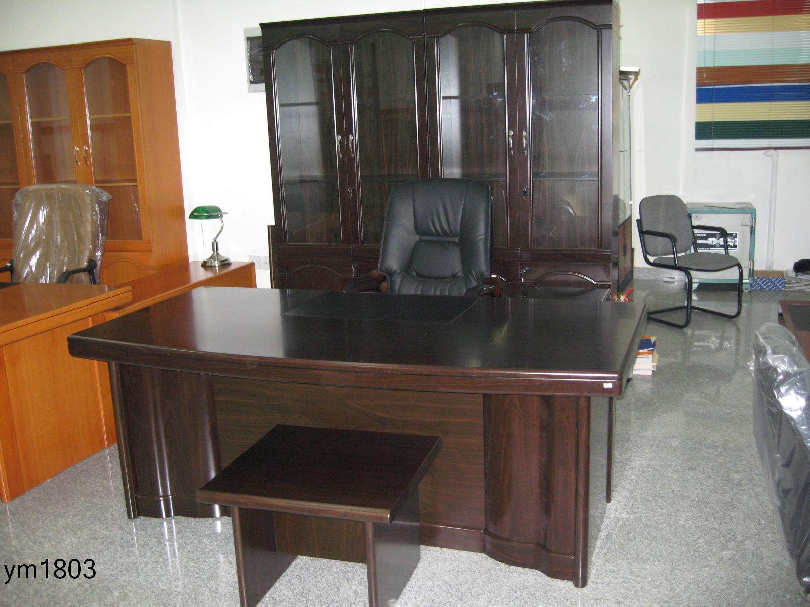 VIP Desks